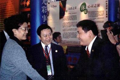 时任中共中央政治局委员、国务委员刘延东与楼明