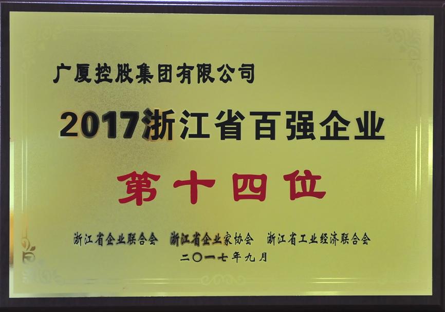 QQ图片20170926085128.png