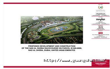 广厦承建的阿联酋迪拜跑马场项目_副本.jpg
